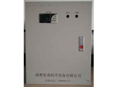 小型冷庫電控箱